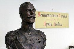 В Могилеве проходит экспозиция «Венценосная семья», посвященная последнему русскому императору