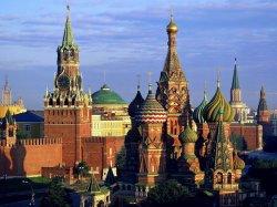 В России будет создано национальное маркетинговое агентство  Visit Russia - «Время отдыхать в России»