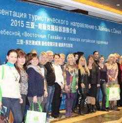 Белорусов пригласили на остров Хайнань: в Минске прошла презентация китайского курорта Санья