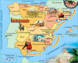 Беларусь может открыть посольство в Испании