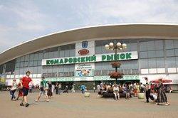 В Минске подвели итоги конкурса по созданию памятника корове, который будет установлен возле Комаровского рынка