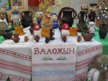 Особенности туристического кластера на Воложинщине, или Как задержать туристов на несколько дней
