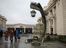 На вокзале Бреста установлен художественный фонарь