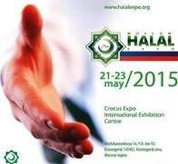 В начале мая в Москве пройдет Moscow Halal Expo. Беларусь участвует