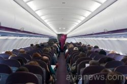 Wizz Air Hungary продает билеты с местом