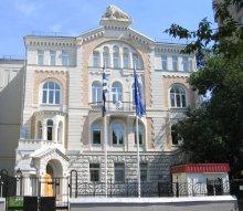 Генконсульство Греции в Москве приглашает белорусские сертифицированные турфирмы на аккредитацию