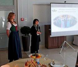 Презентация с ароматом Красноборской пущи