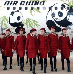 Стали известны подробности о рейсе Пекин-Минск-Будапешт-Пекин