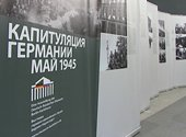 Белорусско-германскую фотовыставку представили к 70-летию Победы в Минске