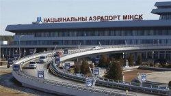 Вновь меняется график движения транспорта в Национальный аэропорт Минск