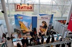 Новости соседей: ретрит по-литовски, кулинарный круиз, таманская «Атамань» и латышский стоматологический «Майбах»