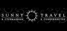 Компания «Санни Трэвел» приглашает турагентства на бранч