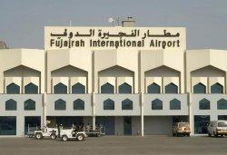 Британских туристов посадили в тюрьму за то, что они наблюдали за самолетами в ОАЭ
