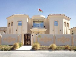 В Катаре торжественно открылось посольство Беларуси