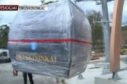 Друскининкай откроет в июне канатную дорогу