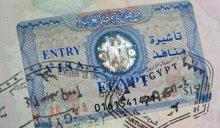 Российским туристам вновь придется «раскошелиться» на покупку египетских виз