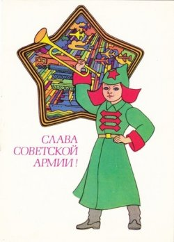 Рядом с Брестской крепостью открыт импровизированный музей предметов советской эпохи, найденных на свалке
