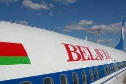 Новый бренд «Белавиа» разработало мировое брендинговое агентство Paulwylde