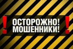 Нижегородская турфирма наживалась на туристах