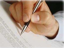 РСТО предлагает обсудить поправки в Закон «О туризме»