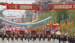 Более 70 мероприятий пройдет в Минске в честь 70-летия Великой Победы