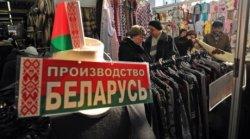 Шопинг: 63 процента туристов признали белорусские товары качественными