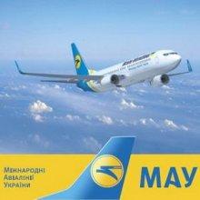 Вопрос–ответ. Где выгоднее покупать билеты авиакомпании «МАУ» Минск–Киев?