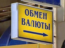 Опрос на TIO.BY: белорусы не хотят платить за путевки белорусскими рублями
