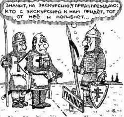 «Самозванцев», проводящих экскурсии в Беларуси без документов, будут штрафовать