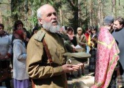 На праздновании 9 Мая в деревне Забродье Вилейского района Бориса Цитовича наградили двумя медалями