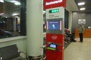 В Шереметьево появились стойки подзарядки мобильных устройств