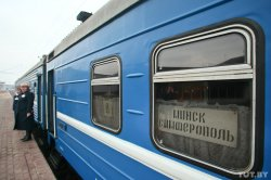 Поезда до Симферополя из Минска больше не будет