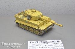 В Гродно открылась выставка моделей военной техники