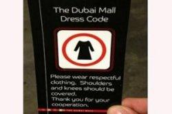 Внимание: власти Дубая ужесточили правила дресс-кода для туристов в общественных местах