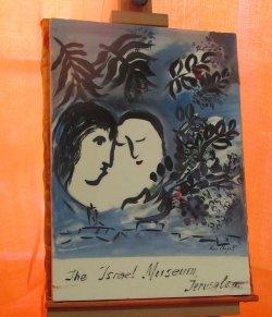 В Витебске выставлена единственная в мире шоколадная копия картины Шагала