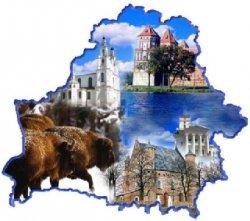 Иностранным туристам могут отменить визы для краткосрочного посещения Беларуси