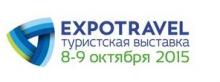 Национальное агентство по туризму приглашает турфирмы принять участие в Международной туристической выставке EXPOTRAVEL 2015