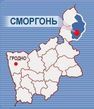 В Сморгонском районе обсудили, как туризм может развить целый регион
