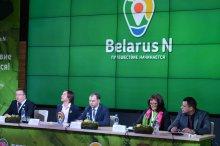 В Минске презентовали туристический проект Belarus N, который призван показать миру «Новую Беларусь»