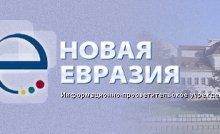 Возможности устойчивого развития белорусского села можно расширять и за счет туризма