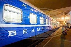 Белорусская железная дорога в летнем сезоне-2015 предлагает пассажирам два новых маршрута до курортов Азовского и Черного морей