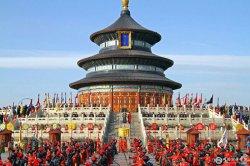 С 1 июня Пекин ввел жесткий запрет на курение
