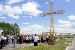 В Глубоком на въезде в город освятили крест