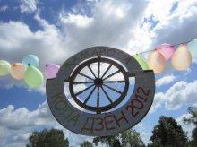 20 июня в Комарово в десятый раз пройдет выставка-яркмарка «Кола дзён»
