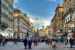 Фестиваль музыки и молодости пройдет в конце августа в Вене