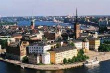Компания «Латинсервис» выступила туроператором Четвертого Белорусско-балтийско-скандинавского делового форума