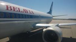 Фотовпечатления: первый авиарейс из Гродно в Болгарию