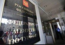Первый квартал показал снижение российского турпотока за рубеж на 40%