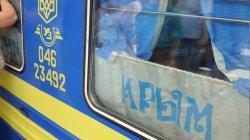 Для рядовых туристов граница между Украиной и Крымом будет закрыта