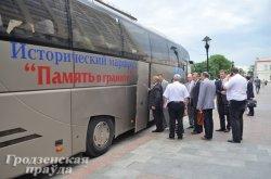 Студенты-аниматоры будут выступать в качестве экскурсоводов в автобусных турах по Гродненщине